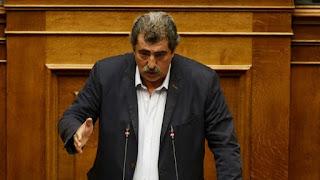 Π. Πολάκης: Το λόγο για τη Μαύρη Τρύπα στο ΚΕΕΛΠΝΟ έχει πλέον η Δικαιοσύνη
