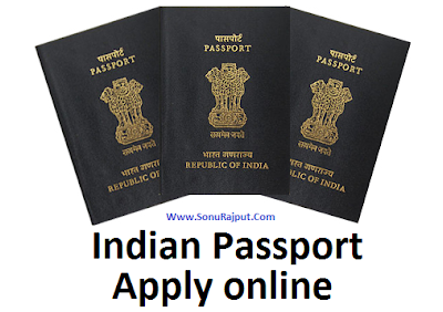 Indian Passport Apply online