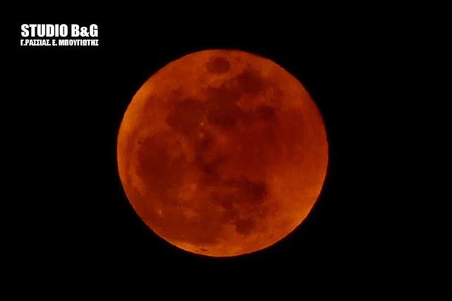 Ζωντανή μετάδοση της μεγαλύτερης έκλειψης σελήνης του 21ου αιώνα (βίντεο live)