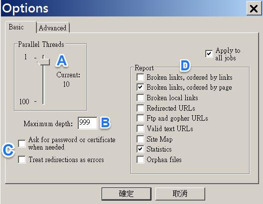 web-broken-link-checker-5.jpg-各種「網頁失效連結」檢測工具評價分析及使用心得