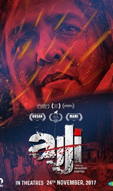 Ajji 2017 Hindi 480p HDRip 350MB
