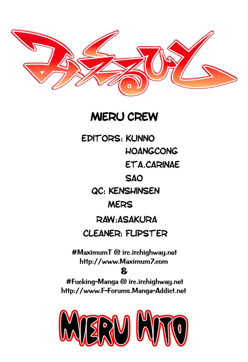 Read manga Mieru Hito 012 online in high quality