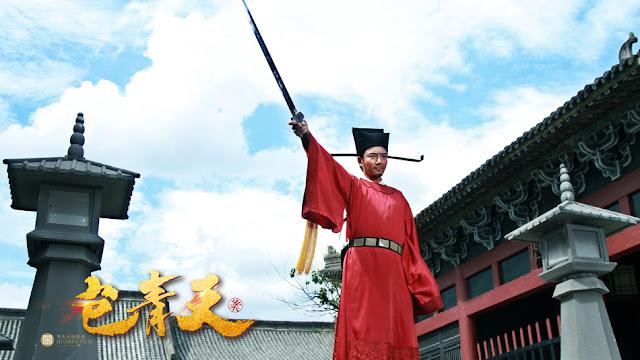 New Justice Bao