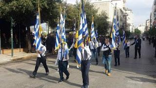 Η Περιφέρεια Δυτικής Ελλάδας τιμά την Εθνική Επέτειο της 25ης Μαρτίου 1821