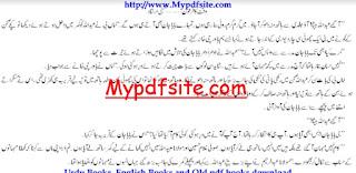 Waqat Ka Firon Novel