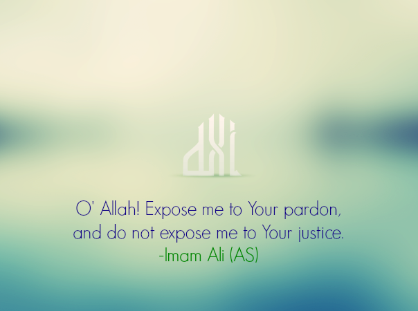O' Allah ! Expose me to your Pardon - quote