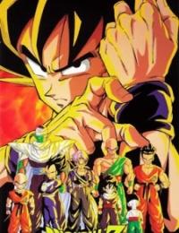 Dragon Ball Z (Dub)