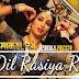 DIL RASIYA RE LYRICS - Byomkesh Pawrbo | Sayantika Banerjee