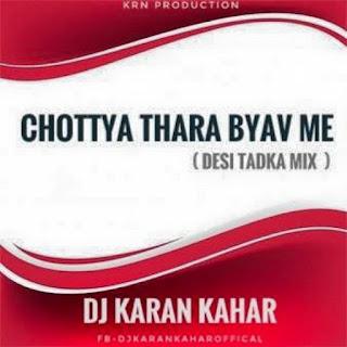 Chottya Thara Byav Me ( Desi Tadka Mix ) Dj Karan Kahar