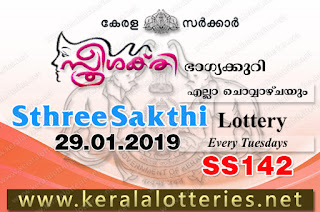 "KeralaLotteries.net, ""kerala lottery result 29.01.2019 sthree sakthi ss 142"" 29nd january 2019 result, kerala lottery, kl result,  yesterday lottery results, lotteries results, keralalotteries, kerala lottery, keralalotteryresult, kerala lottery result, kerala lottery result live, kerala lottery today, kerala lottery result today, kerala lottery results today, today kerala lottery result, 29 1 2019, 29.01.2019, kerala lottery result 29-1-2019, sthree sakthi lottery results, kerala lottery result today sthree sakthi, sthree sakthi lottery result, kerala lottery result sthree sakthi today, kerala lottery sthree sakthi today result, sthree sakthi kerala lottery result, sthree sakthi lottery ss 142 results 29-1-2019, sthree sakthi lottery ss 142, live sthree sakthi lottery ss-142, sthree sakthi lottery, 29/1/2019 kerala lottery today result sthree sakthi, 29/01/2019 sthree sakthi lottery ss-142, today sthree sakthi lottery result, sthree sakthi lottery today result, sthree sakthi lottery results today, today kerala lottery result sthree sakthi, kerala lottery results today sthree sakthi, sthree sakthi lottery today, today lottery result sthree sakthi, sthree sakthi lottery result today, kerala lottery result live, kerala lottery bumper result, kerala lottery result yesterday, kerala lottery result today, kerala online lottery results, kerala lottery draw, kerala lottery results, kerala state lottery today, kerala lottare, kerala lottery result, lottery today, kerala lottery today draw result"
