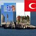 Τα Ψέματα Των ΕθνοΠροδοτών; Δέν Έχουν Κατεβάσει Μόνο Μία Σημαία Η Τουρκαλάδες; Το Βίντεο Που Σου Ανοίγει Τα Μάτια;
