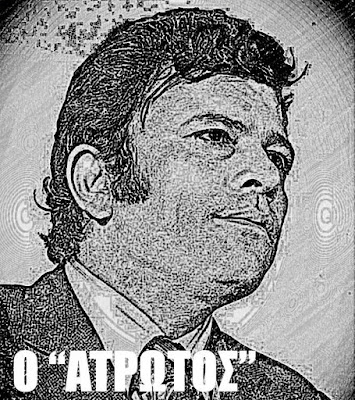 Eλληνισμός … Ένας λαός πολιτικά ανώριμος, ανιστόρητος και μωρόπιστος