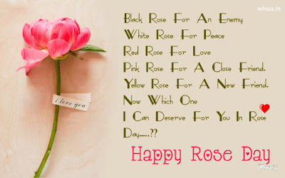 Happy Rose Day Images - Wallpapers -  Pictures