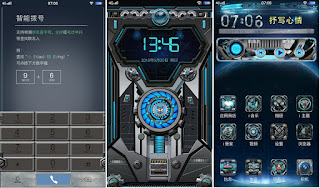 Tema Iphone For Vivo V5