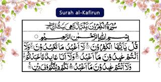 Kaligrafi Surat Al Kafirun d