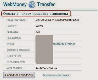 http://www.iozarabotke.ru/2014/10/personalniy-domen-dlya-blogger.html