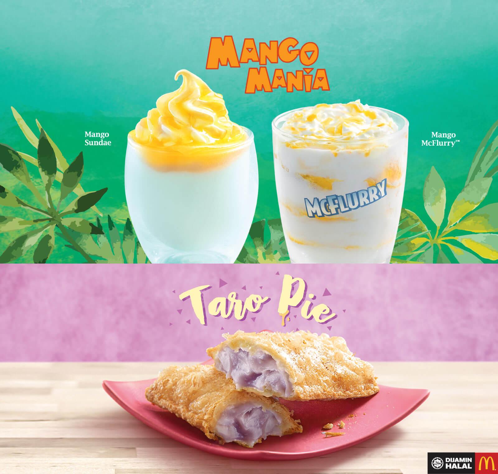 麥當勞9月推出5種全新食品 | LC 小傢伙綜合網