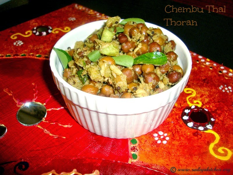 images for Thaalu Thoran / Chembu Thal Thoran / Taro Stem Fry Recipe