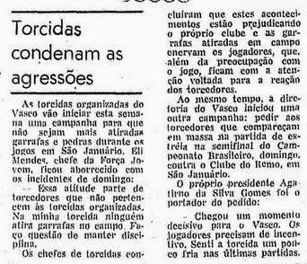 Torcidas do Vasco  FORÇA JOVEM 1977  TORCIDAS CONDENAM AS AGRESSÕES 06fbb6434d798