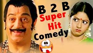 Kamal Haasan & Sridevi Back 2 Back Funny Comedy Scene | Shankarlal Tamil Movie