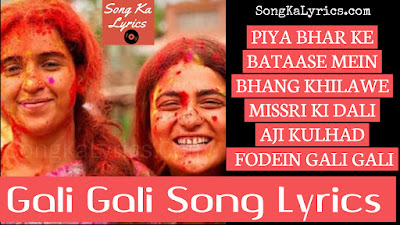 gali-gali-song-lyrics-from-movie-pataakha-sung-by-sukhwinder-singh