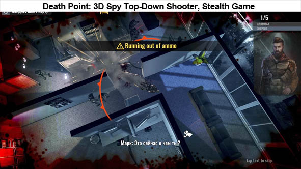Death Point 3D Spy Top-Down Shooter Stealth Game 1.0.9 FULL Mod