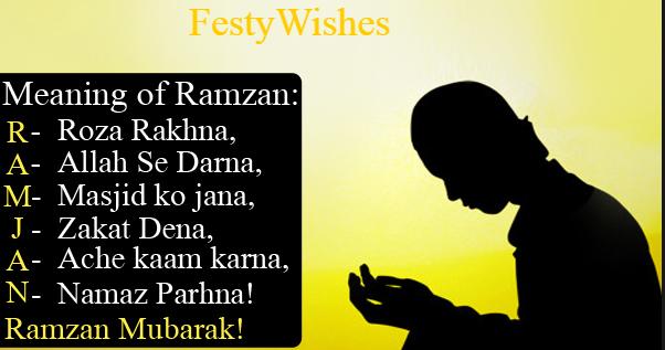 Ramadan EID Mubarak images 2020, Whatsapp DP Images, GIF And ...