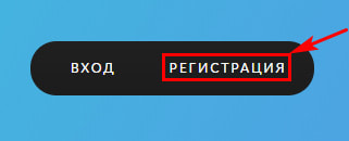 Регистрация в CloudСontract