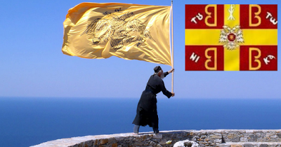 Η Βυζαντινή σημαία και η ιστορία της που όλοι οι Έλληνες πρέπει να ξέρουν (vid)