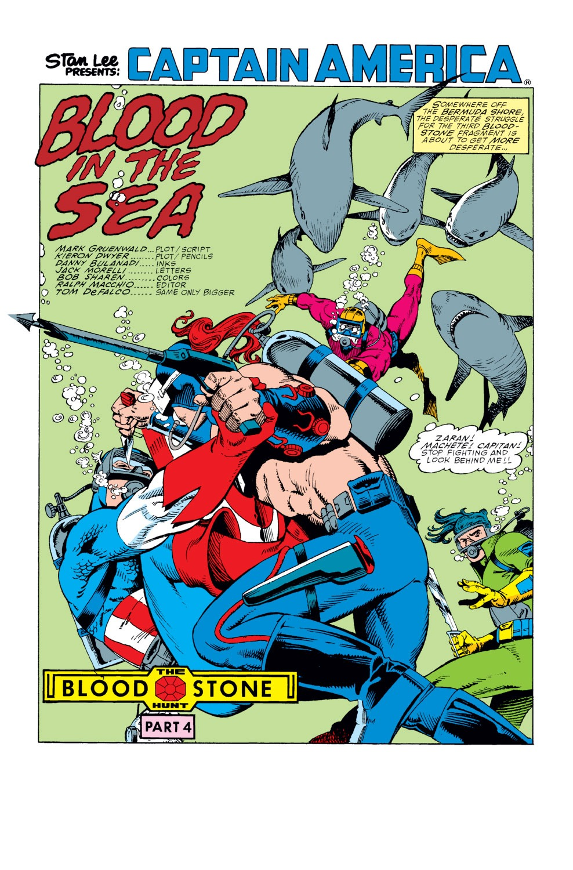 Captain America (1968) Issue #360 #293 - English 2