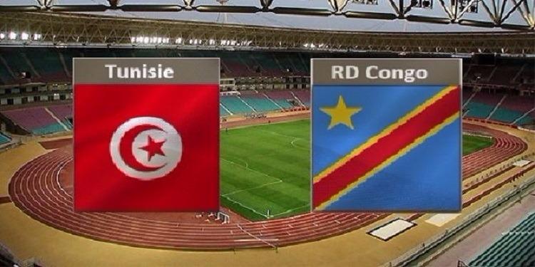 نتيجة مباراة تونس والكونغو الديمقراطية Tunisia vs Congo اليوم الثلاثاء 5/9/2017 في تصفيات كأس العالم في روسيا 2018