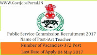 Public Service Commission Recruitment 2017– 372 Art Teachers