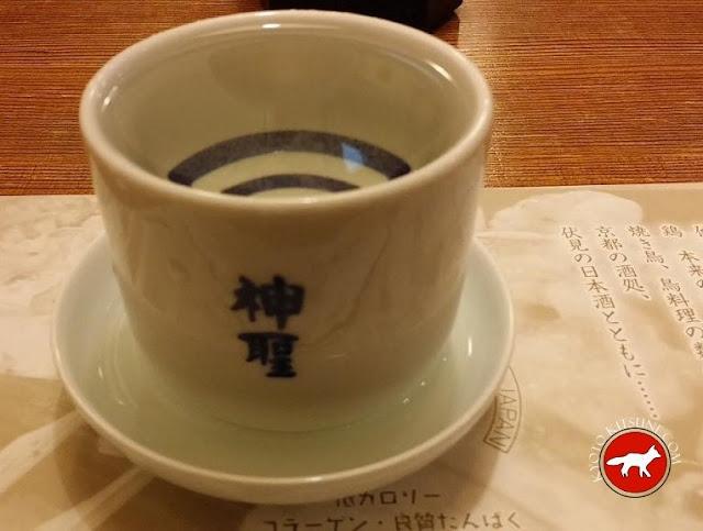 verre de saké à Torisei dans le quartier de Fushimi à Kyoto