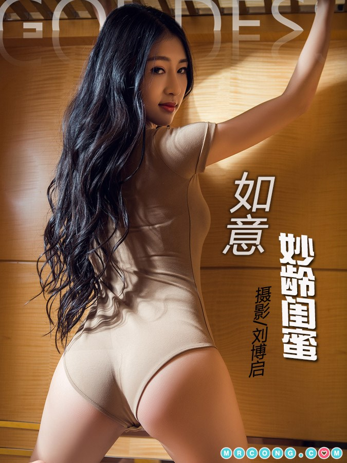 TouTiao 2017-12-21: Người mẫu Ru Yi (如意) (26 ảnh)