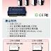選用串列介面連接各種設備!