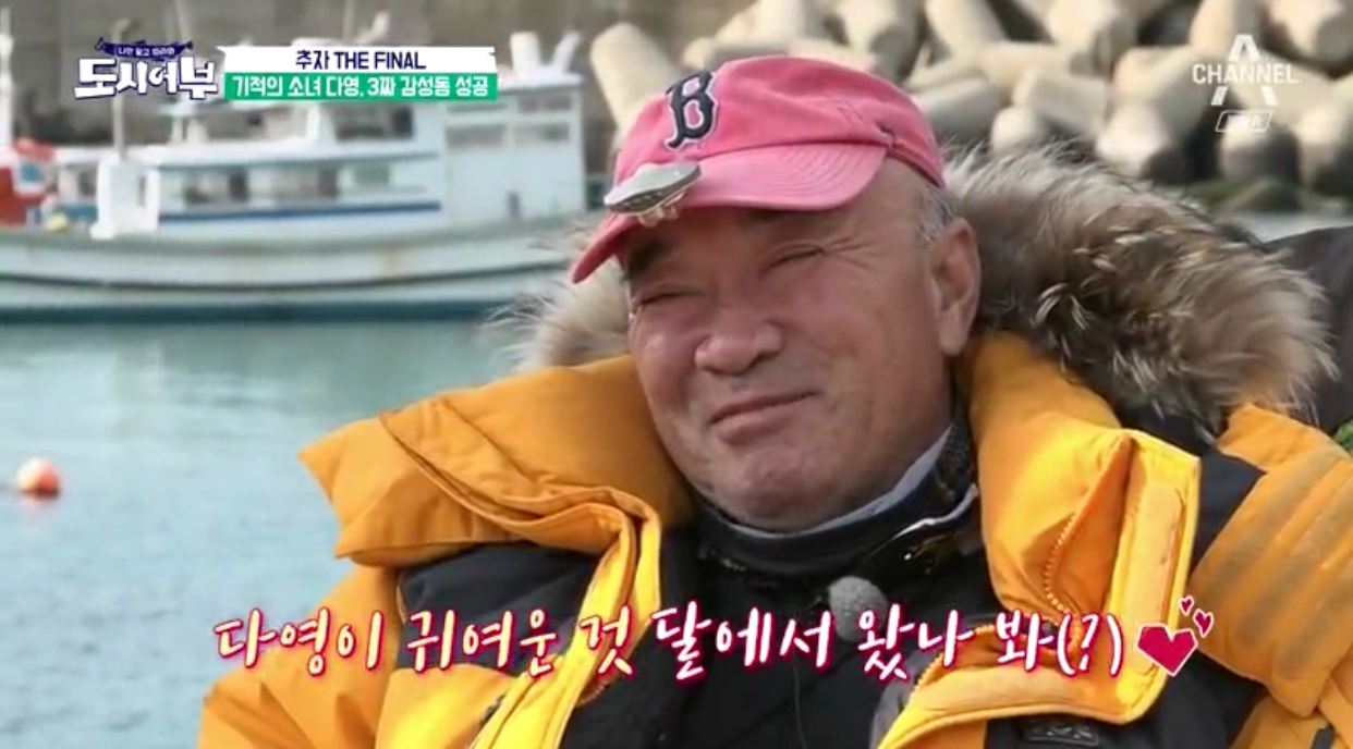 우주소녀 다영이 열심히 하는 이유(feat.이경규).