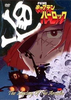 01 - Captain Harlock: Mystery of the Arcadia – DVDRip Legendado