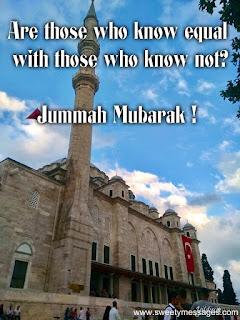 jummah mubarak quotes