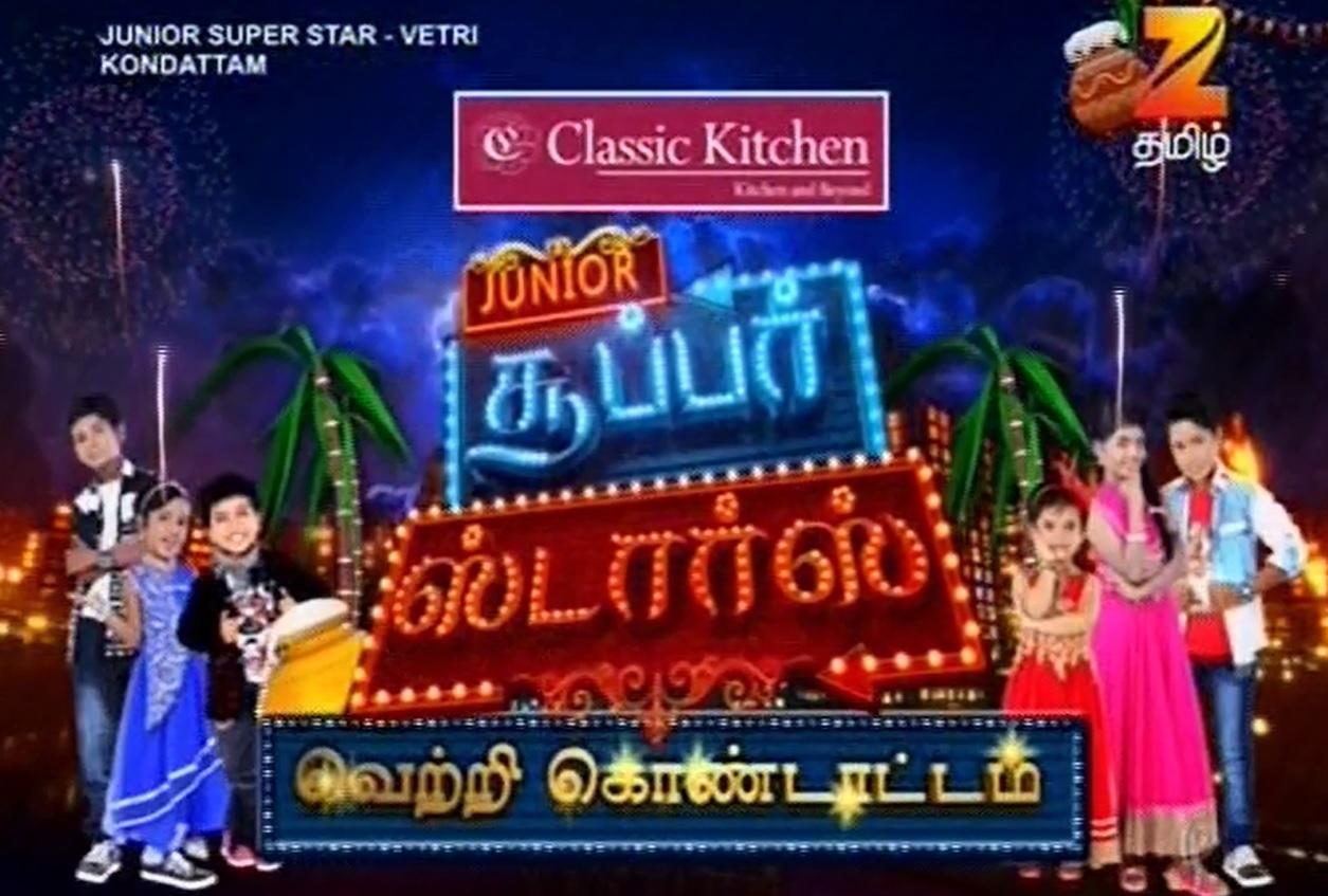 Watch Junior Superstar Vetri kondattam 14-01-2017 Zee Tamil Tv 14th January 2017 Pongal Special Program Sirappu Nigalchigal Full Show Youtube HD Watch Online Free Download