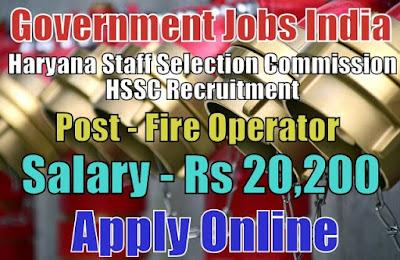 Haryana Staff Selection Commission HSSC Recruitment 2018
