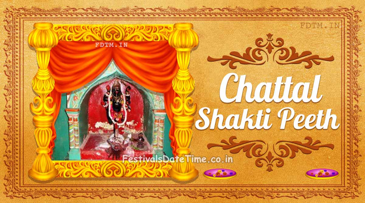 Chattal Shakti Peeth, Chittagong, Bangladesh: The Shaktism