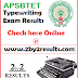 AP SBTET Typewriting exam result February 2018 @ www.sbtetap.gov.in