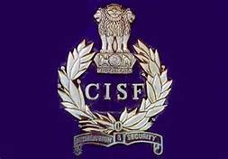 Central Industrial Security Force(CISF) Recruitment 2018