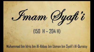 """""""Wahai Imam Syafi'i si fulan telah membicarakan keburukanmu."""""""