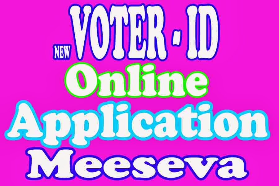 Voter Identity Card Status / Voter Identity Card Online Application / Form 7 / Form 6 / Form 8 Online Apply