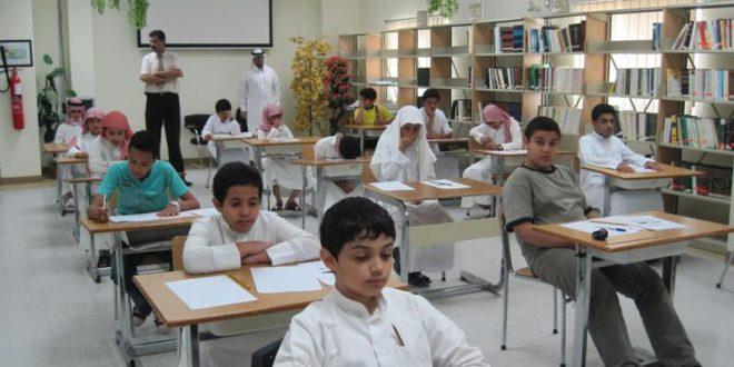 وظائف مدرسين بالكويت من الجنسين شباب وبنات 2018