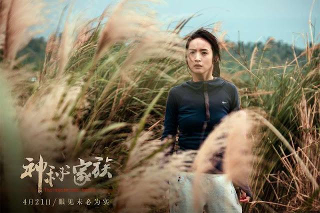 Mysterious Family Ariel Lin