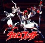 Tatsunoko Fight