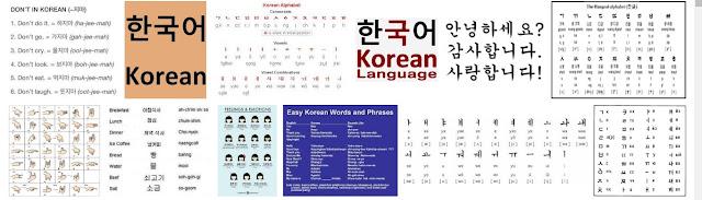 10 Fakta Bahasa Korea Yang Menarik Untuk Menambah Pengetahuan