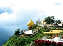 Golden Rock - Myanmar Tours - Huong Viet Travel